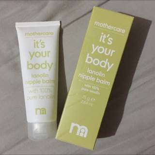 New Mothercare Lanolin Nipple Balm