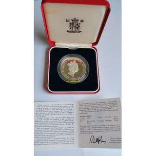 1996 Great Britain 5 Pound Proof Crown QEII 70th Birthday. With box and COA