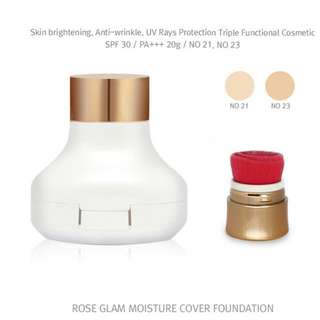 NEW! Aprilskin Rose Glam Moisture Cover Foundation!