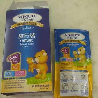 Vit-Gute 6包裝旅行配方奶粉