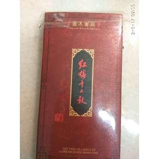 Fragrant Wooden Bookmarks