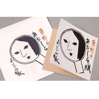 日本藝妓娃娃yojiya よじや吸油面紙(補妝用)