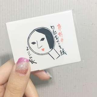 日本藝妓娃娃yojiya よじや口紅紙