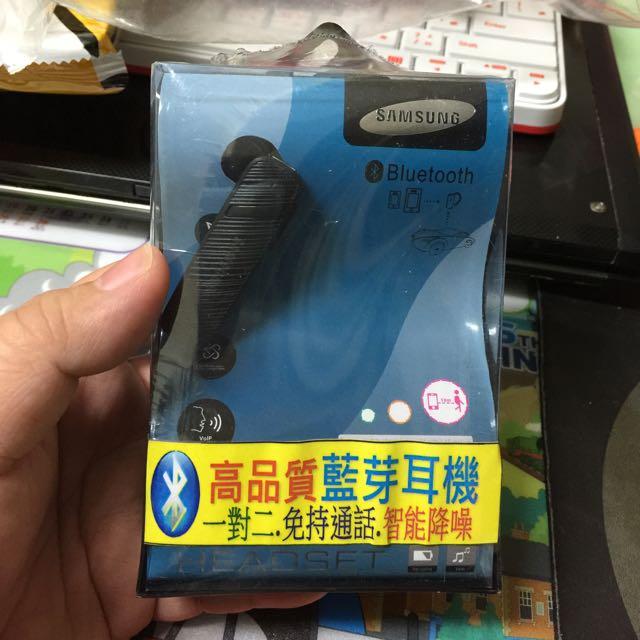 藍芽耳機(已賣出