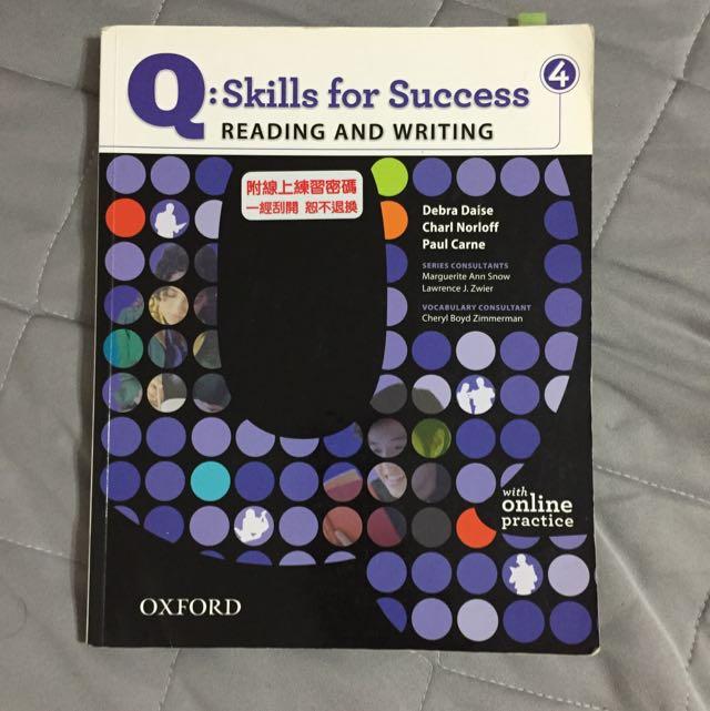 英文 Skills for success 4  Reading and writing 商學院 用書 二手書  Oxford 有筆記 東吳大學