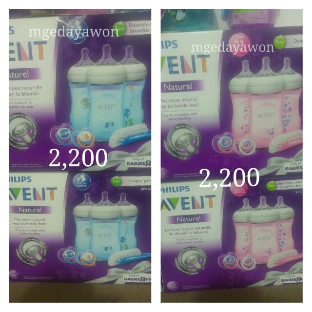 Brand New Avent Special Edition (Pink/Flowers) and (Blue/Monkey)
