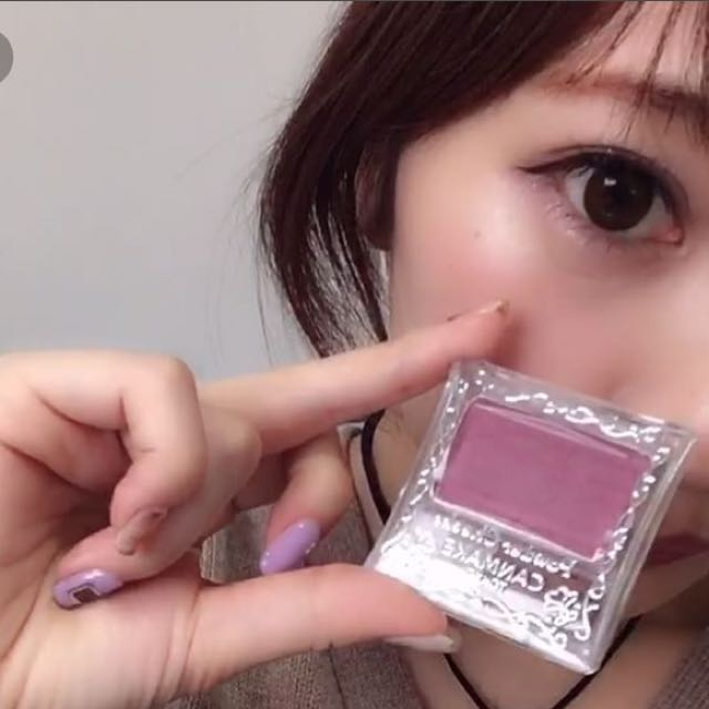 CanMake 紫色腮紅 台灣缺貨 日本代購