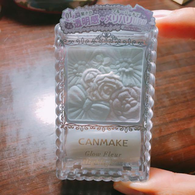 全新Canmake打亮01