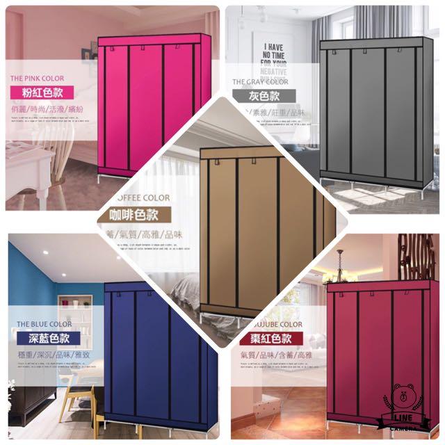 超大空間加固三排組合式DIY大衣櫃衣櫥衣架G