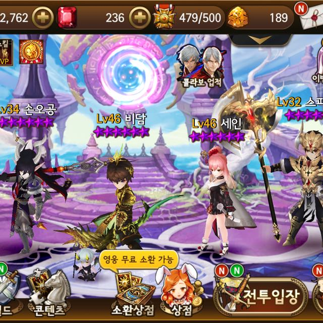 Seven Knights Kr Acc, Toys & Games, Video Gaming, Gaming