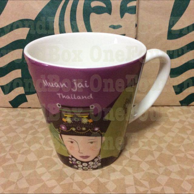 Starbucks THAILAND collectible mug