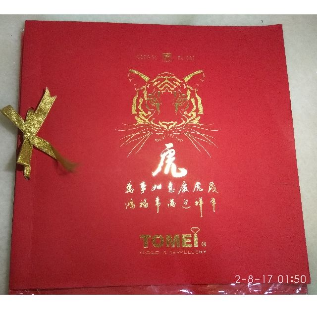 Tomei Collectors Ang Pow Set. Year of the Tiger (still available- RM25) and Year of the Rabbit(Sold)