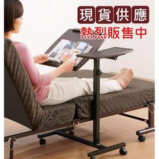 <現貨熱銷> 高質感 多功能升降筆電桌床邊桌 (高度、角度調整.附輪)【艾樂屋家居】