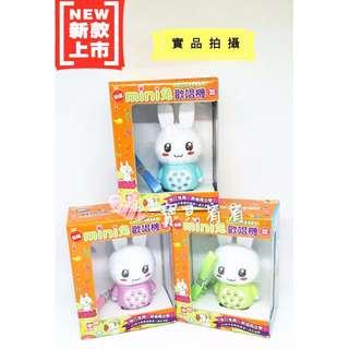 【現貨】幼福  mini兔歡唱機   孩子最佳夥伴