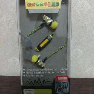 🚚 Alouv/阿路威 A-3 時尚/經典佈線  立體聲/入耳式  扁線/麵條 耳機