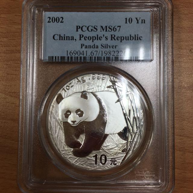 2002年 中國 大陸 熊貓 銀幣 1oz