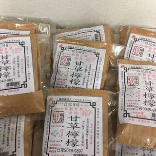 香港知名鹹酸甜~信記甘草檸檬