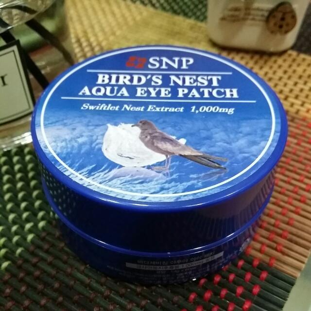 韓國強效保濕眼膜199(免郵)