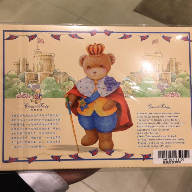 正版 泰迪國王熊限量郵摺