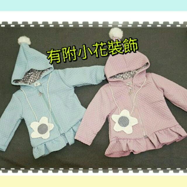 現貨 韓版鋪棉帶球外套 韓版外套