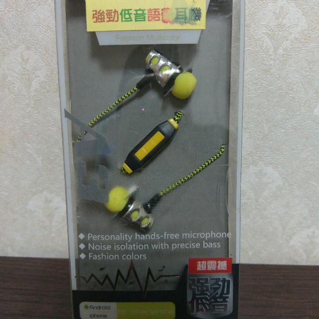 Alouv/阿路威 A-3 時尚/經典佈線  立體聲/入耳式  扁線/麵條 耳機