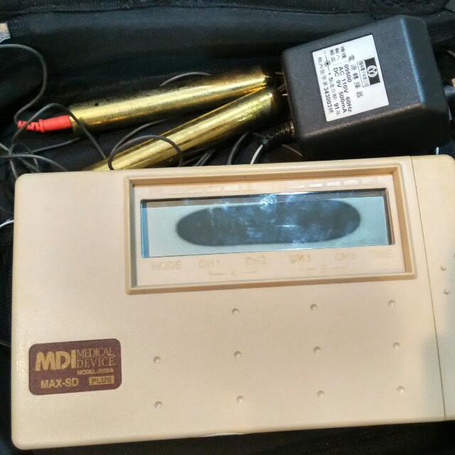 MDI 永康健寶 電療家庭機