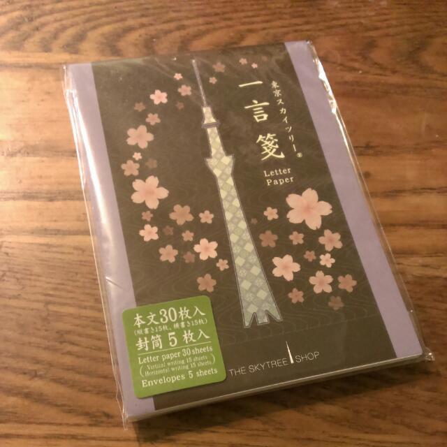 東京Sky Tree信紙#家飾出清