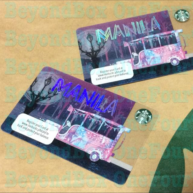 Starbucks MANILA Collectible Card