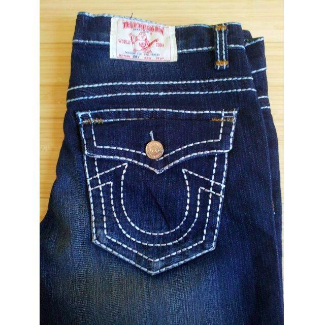 Bootcut Jeans AU Size 12