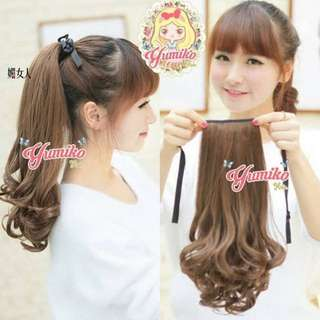 Ribbon Ponytail Extension