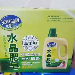 南僑水晶肥皂洗衣精×1葡萄柚抗菌洗衣精×1(2入只要500元)