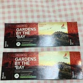 新加坡濱海灣花園門票(兩張大人)