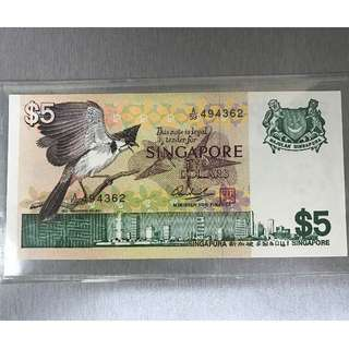 Singapore Bird Series $5 Banknote
