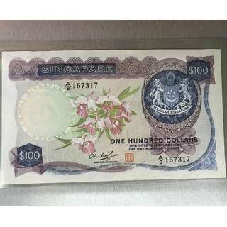 Singapore Orchid Series $100 Banknote