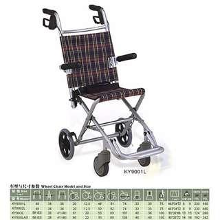 MT9001LB Airport Wheelchair
