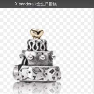 Pandora 串飾 專櫃購買