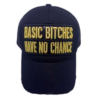 Trucker Cap - Basic Bitches Have No chance with gold 3D Embroidery & Leather