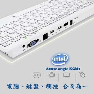 鍵盤電腦一體機 KCM1 intel MINIPC