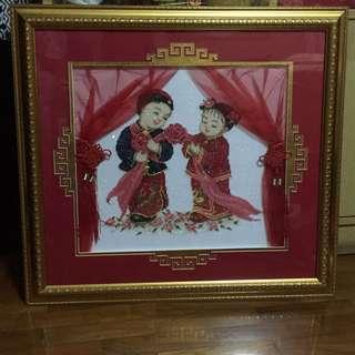 Handmade Wedding Gift
