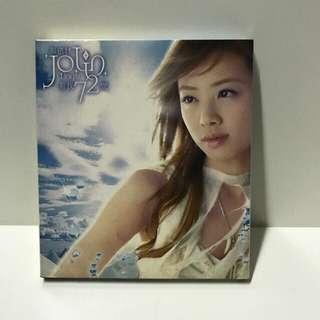 🚚 蔡依林 看我七十二變 CD 專輯