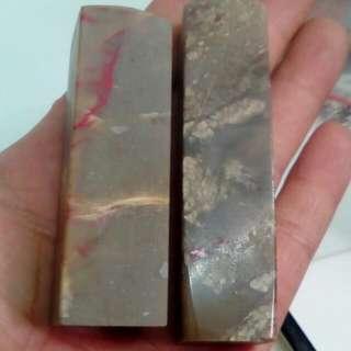 壽山石印材2支一標