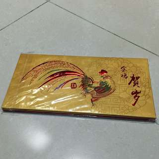 Brand New Angbao From Great Eastern