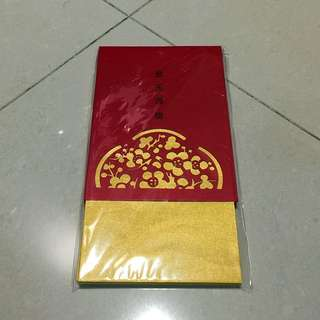 Asiamall Red Packet