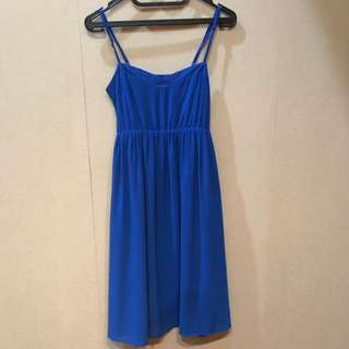 Babydoll Dress Strap By Body And Soul