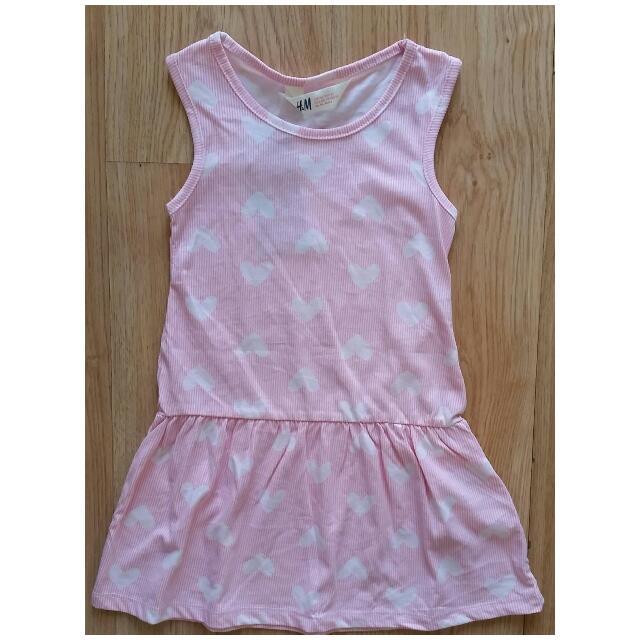 5-6 Yrs H&m Dress Overruns