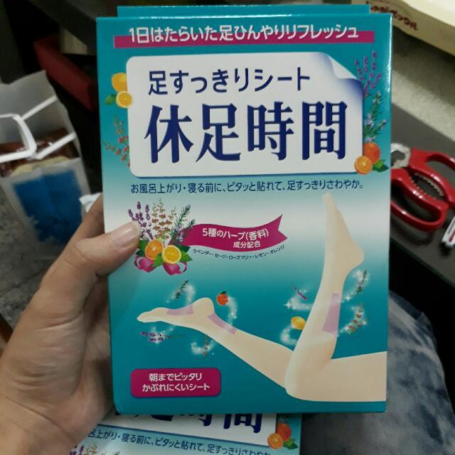 【日本帶回】休足時間
