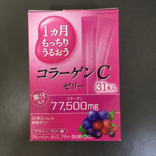 日本賣最好的美容果凍 大塚集團膠原蛋白凍 莓果口味 31入 一個月份