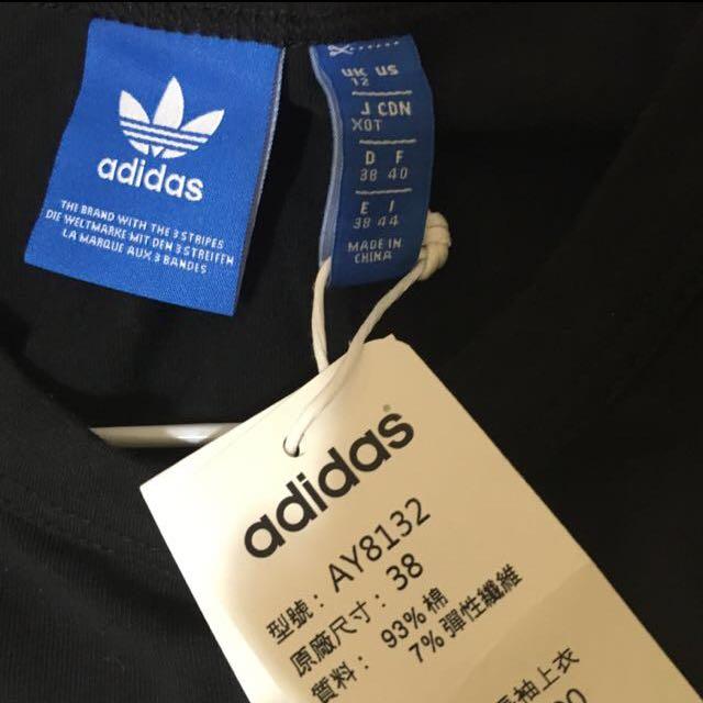 Adidas 愛迪達 長袖短版
