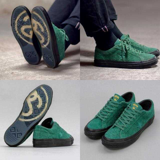 1c24fd32aede Converse One Star X Stussy (green)