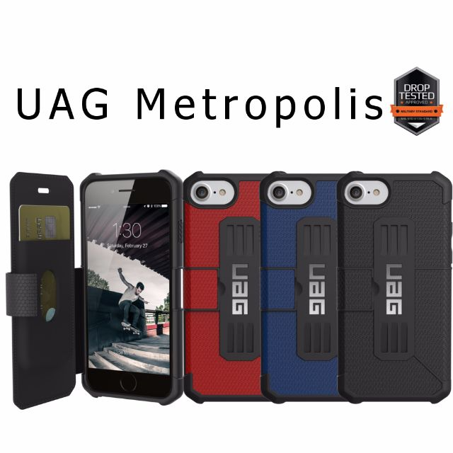 hot sale online 92771 07ef9 iPhone 8 / 7 / 6S / 6 UAG Metropolis Flip Case